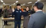 국립중앙청소년수련원 전 직원이 참석한 인권보호와 인권 존중 사회를 만들기 위한 인권경영 선언식 현장