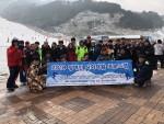 광주교통약자이동지원센터 2018 장애인 동계스포츠 스키체험 후원참여