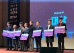 2018 건설·시설안전 경진대회에서 대상을 수상한 지에스아이엘