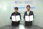 Investment contract ceremony between CoinBene and AISYS GLOBAL. Left: CoinBene CMO Daniel Lee. Right