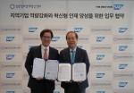 SAP 코리아와 경북창조경제혁신센터가 경상북도 지역의 중소 및 중견기업 역량 강화 및 혁신 인재 양성을 위한 업무협약 양해각서를 체결했다