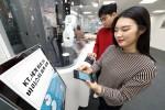 KT는 서울 서초구 삼성생명 사옥에 있는 무인 로봇카페 비트에 5G 네트워크를 적용했다