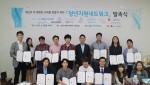 한국사회복지관협회는 취약 청년 지원을 지속하기 위해 청년지원네트워크를 통해 취약청년지원법(안) 발의를 준비한다