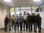 비엘에스코리아가 서강대학교와 싱가포르 동계 글로벌 인턴십 프로그램을 개최하고 발족식을 가졌다