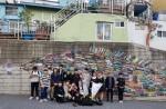 학교 밖 유유자적 부산캠프