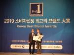 호텔스닷컴, 소비자 선정 최고의 브랜드 대상 3년 연속 수상