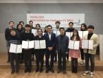 기아차X그린카 SEED SCHOOL for Challenger 2기 참가팀과 열매나눔재단, 기아차, 그린카 담당자들