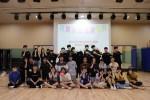 2018년 청소년운영위원회 청운누리 기획사업 활동