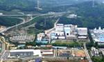 한국전기연구원 창원본원