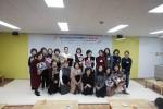 성남시 어린이급식관리지원센터가 진행한 2018년 우수조리원 시상식