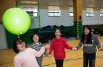 국립중앙청소년수련원 겨울방학 셀프 업 특성화 캠프 참가 청소년들이 공동체 활동프로그램을 하고 있다