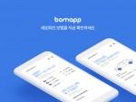 보맵 V3.0 신규 서비스