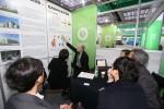 EU 게이트웨이 그린에너지 기술 전시상담회