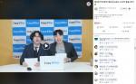 카피킬러 공모전 시상식 페이스북 라이브 진행자 문희돈, 안요현