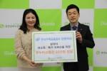 왼쪽부터 춘천남부노인복지관 관장 박란이, 한국주택금융공사 강원지사 지사장 서원준