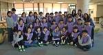 청소년봉사단 어깨동무와 국제아로마테라피임상연구센터 교수진