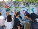 서울시립강동청소년수련관이 실시한 나라사랑 활동 현장