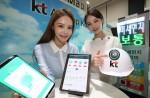 KT는 국민 누구나 KT의 플랫폼을 이용해 미세먼지 정보를 실시간으로 확인하고 피해를 예방할 수 있는 생활 가이드를 제공하겠다고 밝혔다