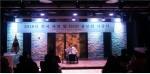 이남현 홍보대사 축하공연