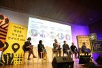아시아의 청년들, 도시 삶의 연구자가 되다 국제 컨퍼런스