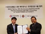 왼쪽부터 이든티앤에스 임형태 전무, K&F Consulting CEO Richard Ryu가 괌 현지 계약 서명식에서 기념촬영을 하고 있다