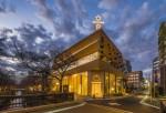 도쿄 스타벅스 리저브 로스터리가 4층 건물 내에 커피 품질과 혁신에 기여학 위하고 일본 스타벅스의 성장세에 촉매제로서 기능할 것이다