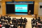 한국청소년상담복지개발원 이기순 이사장이 광주광역시 5.18기념문화센터 대동홀에서 부모 특강을 실시했다