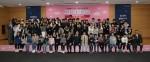2019 어린이·청소년 참여위원회 발대식 현장