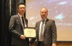 로커스체인 파운데이션의 이상윤 대표이사의 Smart City Conference & Expo Award 수상 현장