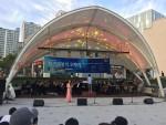 삼성창조캠퍼스 야외공연장 공연