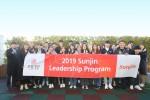 스마트 축산식품전문기업 선진의 대학생 진로탐색 캠프 2019 5th 선진 리더십 프로그램