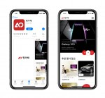 광고평가보상 애플리케이션 평가해 메인 페이지