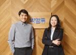 빅밸류 김홍래(좌측), 김진경 공동대표