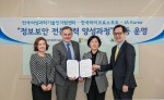 (왼쪽부터)정교화 한국마이크로소프트 대표변호사, Antony Cook 대표변호사 한국마이크로소프트 아시아 전지역 대외협력/법무 총괄, 한화진 한국여성과학기술인지원센터 소장, 여문환