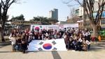 3.1혁명 100주년 기념 행사
