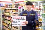 KT의 알뜰폰 자회사인 KT엠모바일은 전국 9000여 세븐일레븐 매장에서 LTE 후불 유심을 판매한다