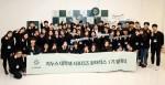 지누스 대학생 서포터즈 원더러스 1기 학생들이 발대식 현장에서 기념사진을 촬영하고 있다