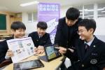 신일중학교 학생들이 증강현실 기술을 활용한 코딩 기초 교육을 받고 있다