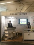 St. Gallen 국제 유방암 회의에 참석한 젠큐릭스의 홍보 부스