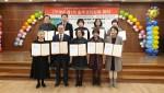 춘천시 사회복지 사례관리기관 협의회가 2019년 제1차 솔루션 회의 및 업무협약을 체결했다