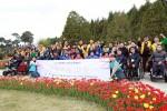 서울시립북부장애인종합복지이 진행한 아름다운 외출 행사