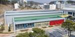 세계 최초 5G 기반, 국내 대학 최대 규모를 자랑하는 코리아텍 스마트 러닝 팩토리 전경