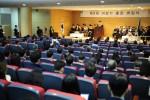 코리아텍이 진행한 제9대 이성기 총장 취임식 현장