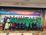 동국대학교APP 21기 1박 2일 스파체험 워크숍