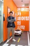 김상훈 뿅카 대표
