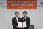 (왼쪽부터)한화시스템 김경한 대표와 성균관대학교 이종석 인포사이언스 연구실장이 협약을 체결하고 기념사진을 찍고 있다