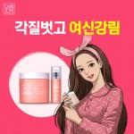 LG생활건강 케어존 각질케어 2종 네이버웹툰 여신강림과 컬래버레이션 진행