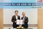 (왼쪽부터)KT 박윤영 기업사업부문장과 더 클래식 500 최정문 사장이 MOU 체결 후 기념사진을 촬영하고 있다
