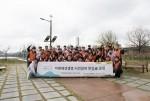 미래에셋생명 임직원들이 이촌한강공원 미래에셋생명숲 조성을 기념하여 단체사진을 찍고 있다