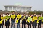 국회 앞에서 호소하고 있는 한어총 임원진